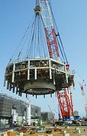 Hitachi nuclear energy division.